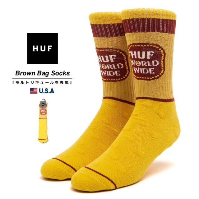 HUF ハフ クルーソックス メンズ 靴下 USAモデル ブラウンバッグソックス イエロー SK00551 2021 春夏 新作