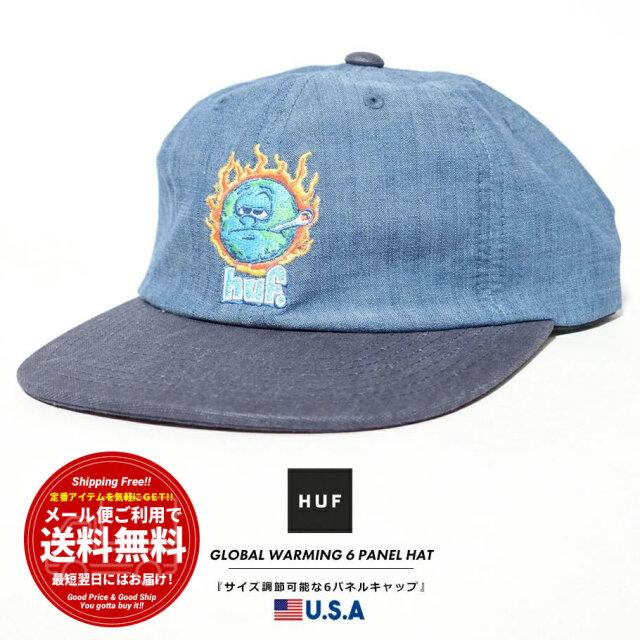HUF ハフ キャップ 帽子 メンズ レディース ブランド USAモデル GLOBAL WARMING 6 PANEL HAT HT00553