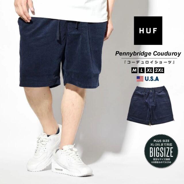 HUF ハフ ハーフパンツ ショートパンツ メンズ USAモデル PENNYBRIDGE CORDUROY SHORT ネイビーブレザー PT00155 2021 春夏 新作