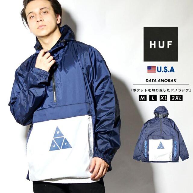 HUF ハフ アノラックジャケット マウンテンパーカー メンズ アウター ブランド USAモデル HUF DATA ANORAK JK00306