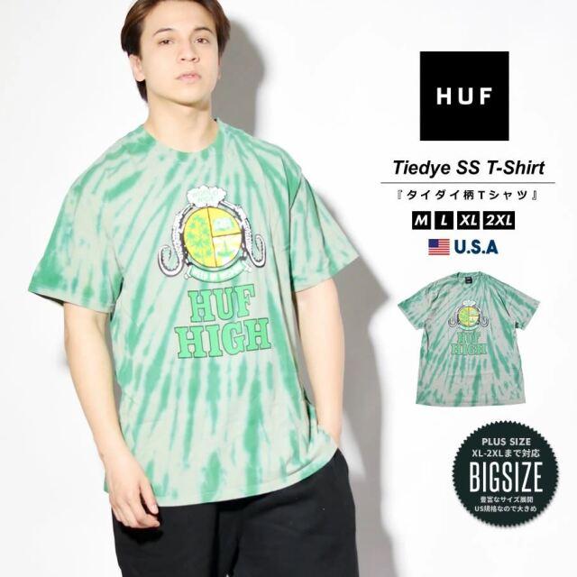 HUF ハフ Tシャツ メンズ レディース 半袖 タイダイ柄 USAモデル HUF HIGH TEE TS01327 2021 春夏 新作