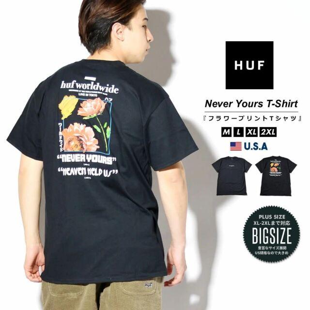 HUF ハフ Tシャツ メンズ レディース 半袖 USAモデル NEVER YOURS S/S TEE ブラック TS01457 2021 春夏 新作