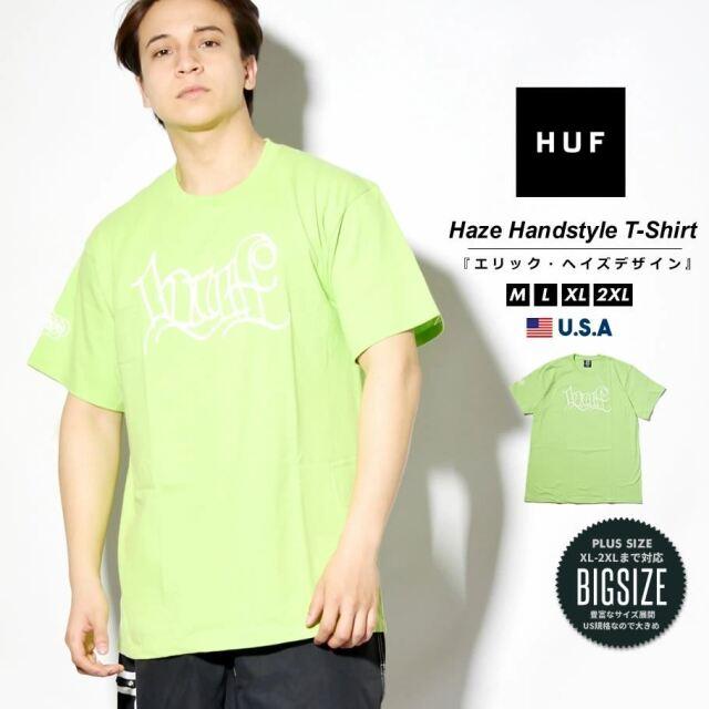 HUF ハフ Tシャツ メンズ レディース 半袖 USAモデル HAZE HANDSTYLE 2 S/S TEE ライム TS01382 2021 春夏 新作