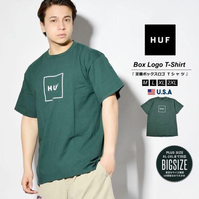 HUF ハフ Tシャツ メンズ レディース 半袖 USAモデル ESSENTIALS OG LOGO S/S TEE ダークグリーン TS00507 2021 春夏 新作