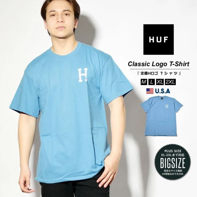HUF ハフ Tシャツ メンズ レディース 半袖 USAモデル ESSENTIALS OG LOGO S/S TEE コロニアルブルー TS01048 2021 春夏 新作
