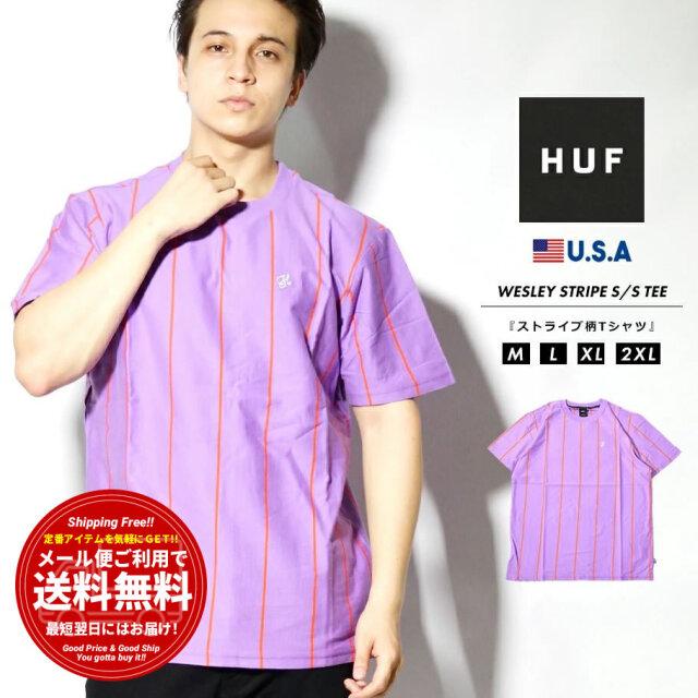 HUF ハフ Tシャツ メンズ 半袖 ブランド USAモデル WESLEY STRIPE S/S KNIT TOP パープル KN00296