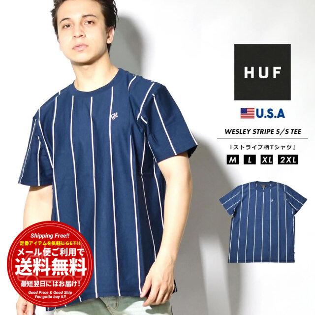 HUF ハフ Tシャツ メンズ 半袖 ブランド USAモデル WESLEY STRIPE S/S KNIT TOP ネイビー KN00296