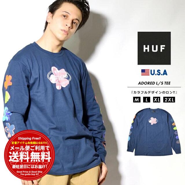 HUF ハフ ロンT 長袖Tシャツ メンズ ブランド USAモデル ADORED L/S TEE ネイビー TS01408