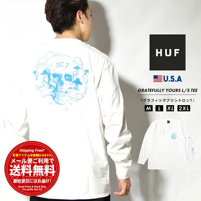 HUF ハフ ロンT 長袖Tシャツ メンズ ブランド USAモデル GRATEFULLY YOURS L/S TEE ホワイト TS01477