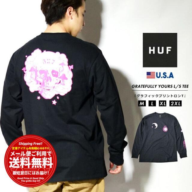HUF ハフ ロンT 長袖Tシャツ メンズ ブランド USAモデル GRATEFULLY YOURS L/S TEE ブラック TS01477