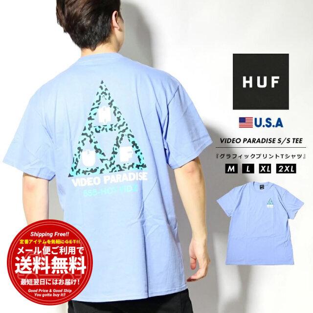 HUF ハフ Tシャツ メンズ 半袖 ブランド USAモデル VIDEO PARADISE TT S/S TEE バイオレット TS01411
