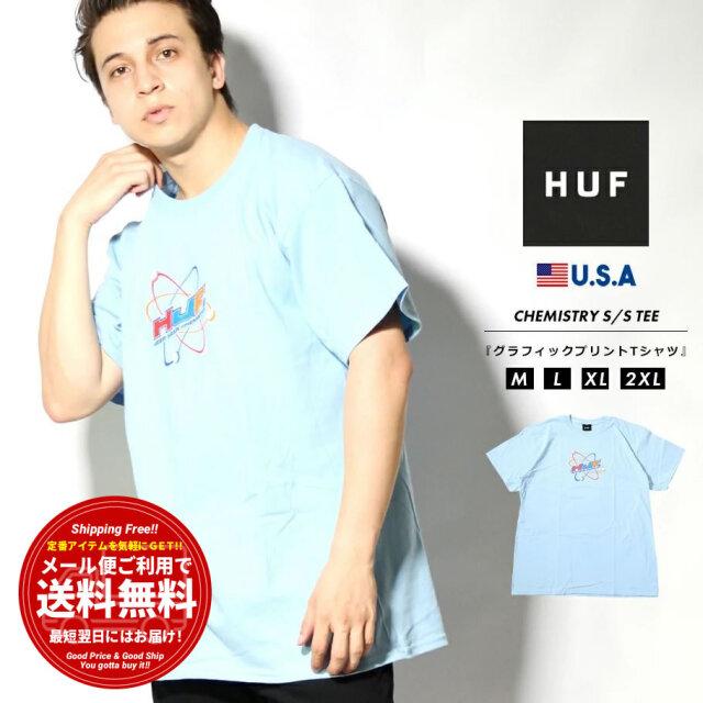 HUF ハフ Tシャツ メンズ 半袖 ブランド USAモデル CHEMISTRY S/S TEE ライトブルー TS01418