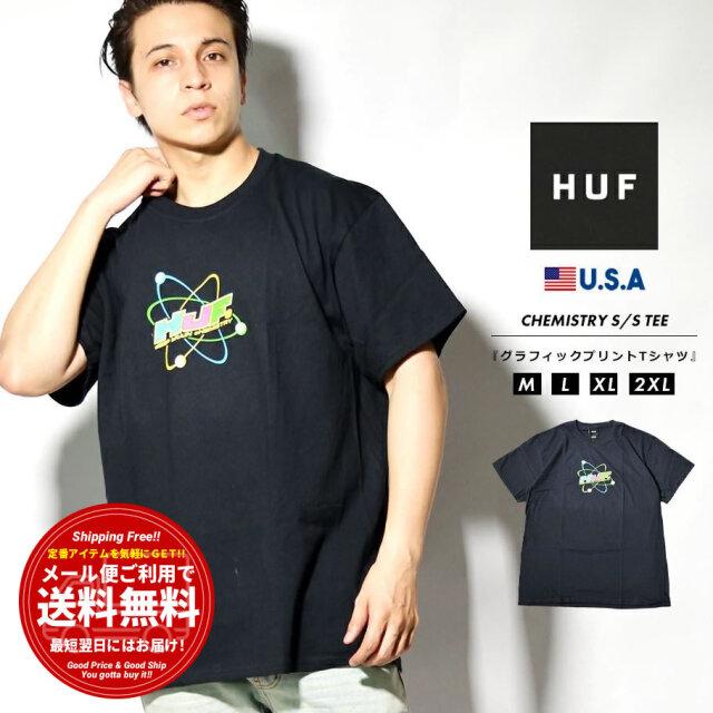 HUF ハフ Tシャツ メンズ 半袖 ブランド USAモデル CHEMISTRY S/S TEE ブラック TS01418