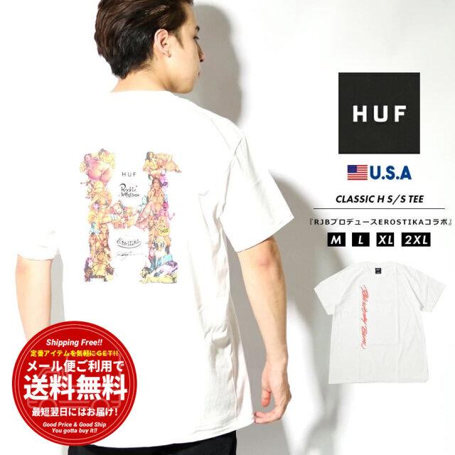 HUF ハフ コラボ Tシャツ メンズ 半袖 ブランド USAモデル RJB CLASSIC H S/S TEE TS01427
