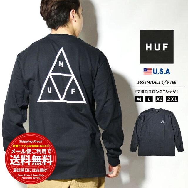 HUF ハフ ロンT 長袖Tシャツ メンズ ブランド USAモデル ESSENTIALS TT L/S TEE ブラック TS01546