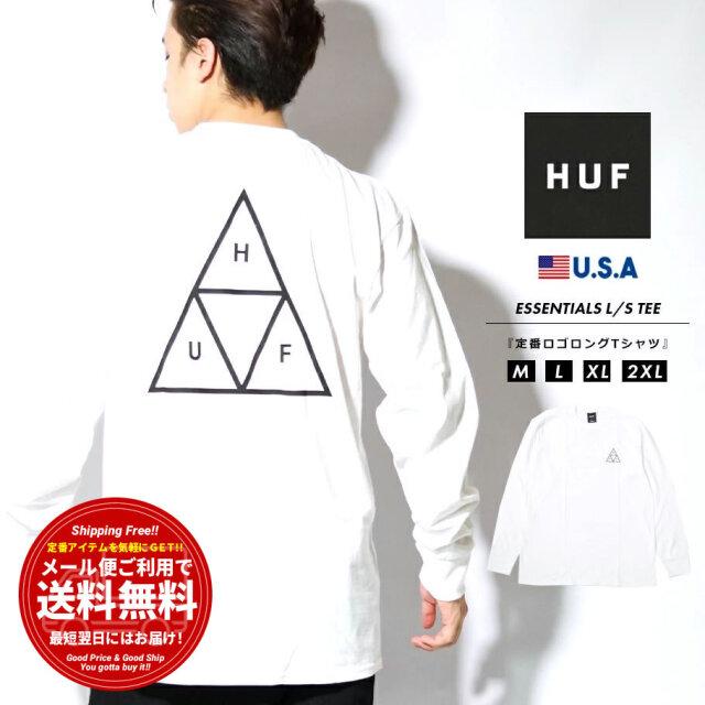 HUF ハフ ロンT 長袖Tシャツ メンズ ブランド USAモデル ESSENTIALS TT L/S TEE ホワイト TS01546