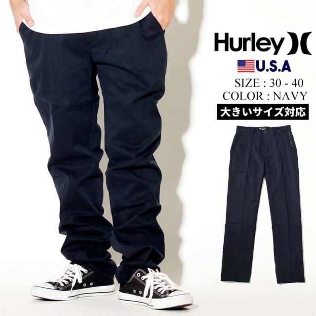 Hurley ハーレー ドライフィット ワークパンツ メンズ DRI-FIT WORKER PANT AO1747 ネイビー