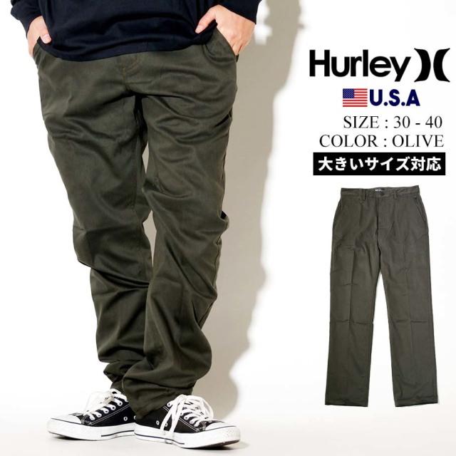Hurley ハーレー ドライフィット ワークパンツ メンズ DRI-FIT WORKER PANT AO1747 オリーブ