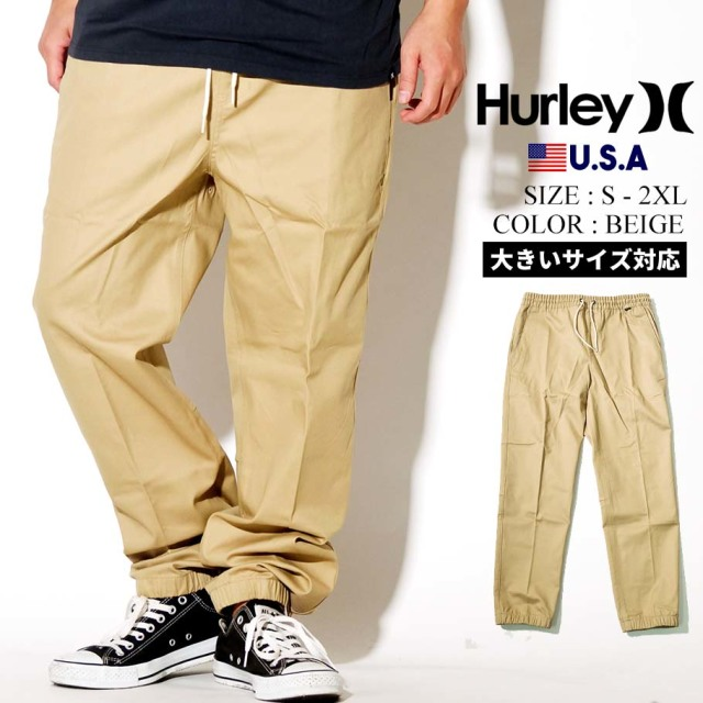 Hurley ハーレー ジョガーパンツ メンズ ONE ONLY STRETCH JOGGER CT0015 ベージュ