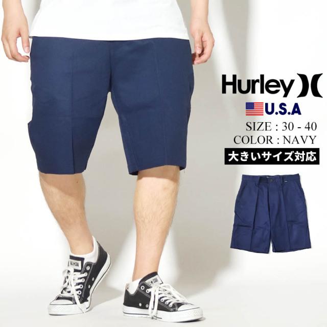 HURLEY ハーレー ハーフパンツ メンズ ネイビー サーフ系 ストリート ファッション ONE & ONLY STRETCH CHINO 21 AV7935