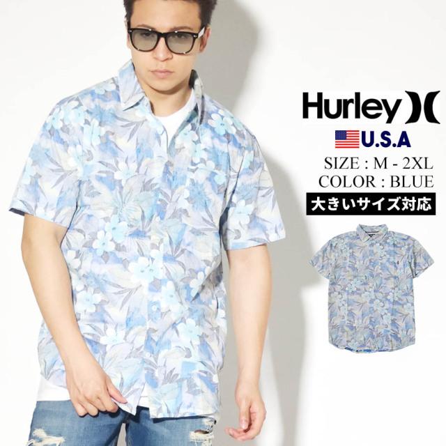 HURLEY ハーレー アロハシャツ メンズ サーフ系 ストリート ファッション ブルー SPRAY GUN SHORT SLEEVE CN5281