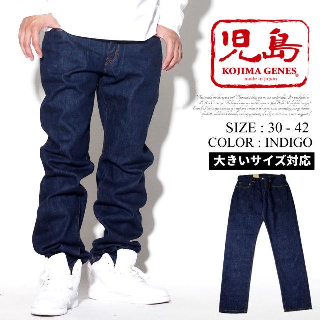 児島ジーンズ KOJIMA GENES 15oz セルビッチスリムデニム メンズ アメカジ ストリート系 ファッション 服 通販 RNB-102S KGDT091