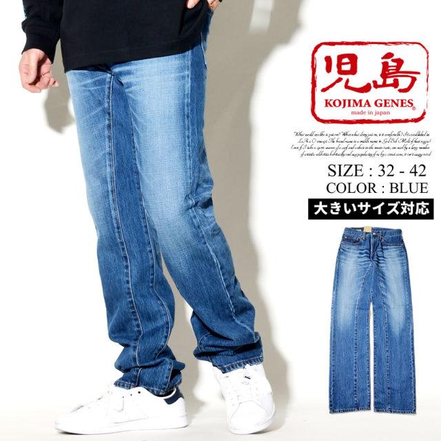 児島ジーンズ モンキーコンボ デニムパンツ メンズ 大きいサイズ アメカジ ストリート系 ファッション 服 通販 RNB-1059