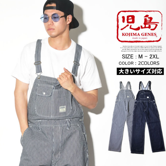 児島ジーンズ デニム&ヒッコリーオーバーオール メンズ 岡山デニム ブランド 国産 日本製 RNB-1220