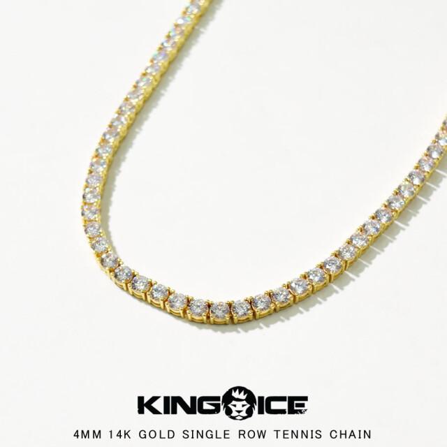 KING ICE キングアイス 14K GOLD ゴールド 金 4mm ネックレス ブリンブリン hiphop ヒップホップ ジュエリー CHX02953 kiat094