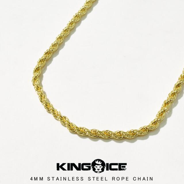 KING ICE キングアイス 14K GOLD ゴールド 金 4mm スクリュー ネックレス ブリンブリン hiphop ヒップホップ ジュエリー CHX11554 kiat095