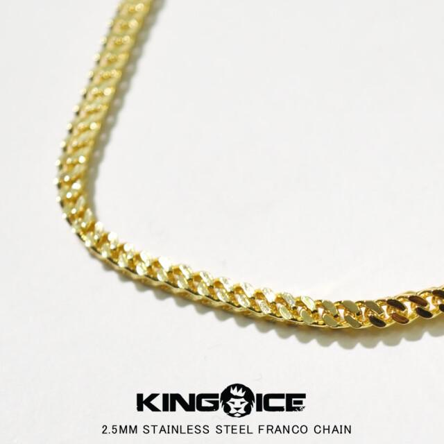 KING ICE キングアイス 14K GOLD ゴールド 金 ネックレス ブリンブリン hiphop ヒップホップ ジュエリー CHX11776 kiat099