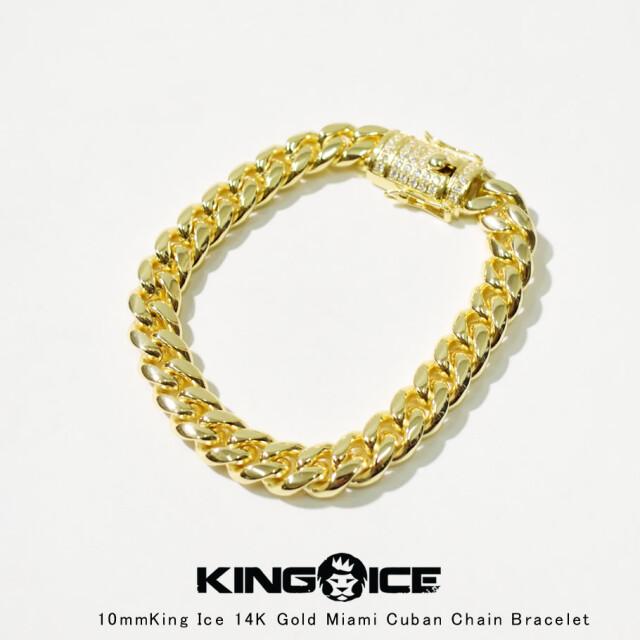 KING ICE キングアイス 14K GOLD ゴールド 金 ブレスレット 腕輪 ブリンブリン hiphop ヒップホップ ジュエリー BRX09838 kiat100