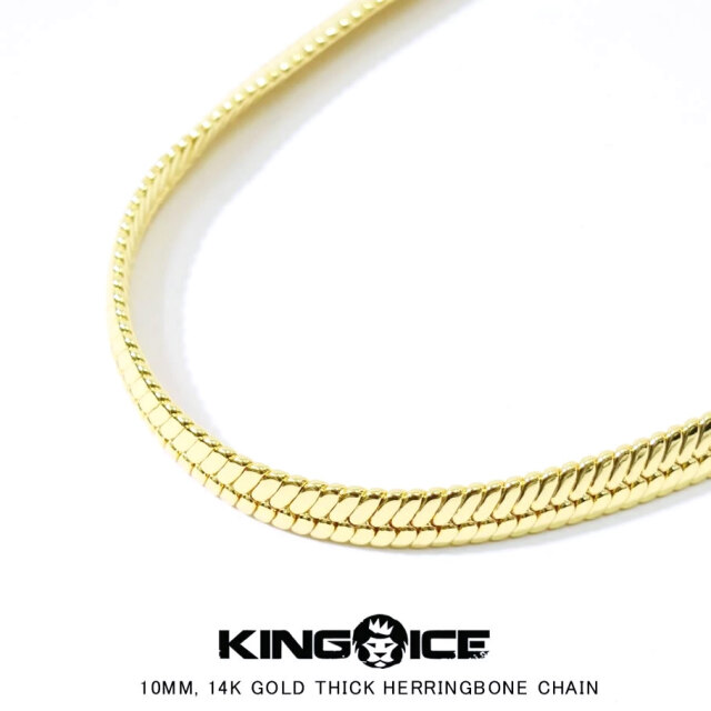 KING ICE キングアイス ネックレス メンズ 14金メッキ 14Kゴールド 10mmシックヘリンボーンチェーン CHX10104