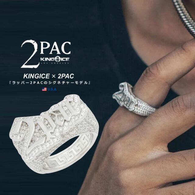 KING ICE キングアイス 指輪 リング メンズ 14K 金メッキ 限定コラボモデル 2pac×King Ice 2PAC LOGO RING ホワイトゴールド RGX14231