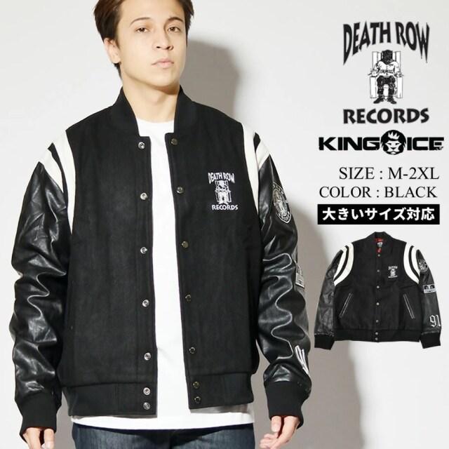 KING ICE キングアイス コラボ スタジャン スタジアムジャケット メンズ アウター デス・ロウ・レコード レターマンジャケット APX11015