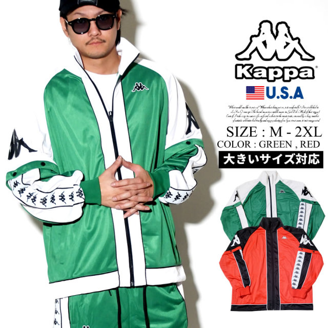 kappa カッパ ジャケット メンズ ロゴ ストリート系 ヒップホップ ファッション 3031D20 服 通販