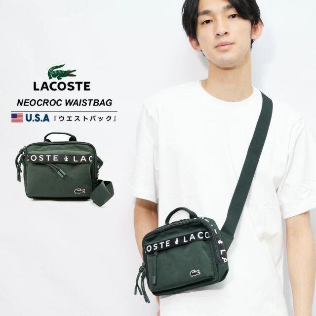 ラコステ LACOSTE ショルダーバッグ クロスボディバッグ メンズ ブランド USAモデル レディース ユニセックス NEOCROC WAISTBAG NH3667NZ