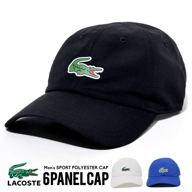 LACOSTE ラコステ キャップ メンズ レディース ユニセックス ワニ ロゴ ストリート系 カジュアル ファッション RK2464 帽子 通販