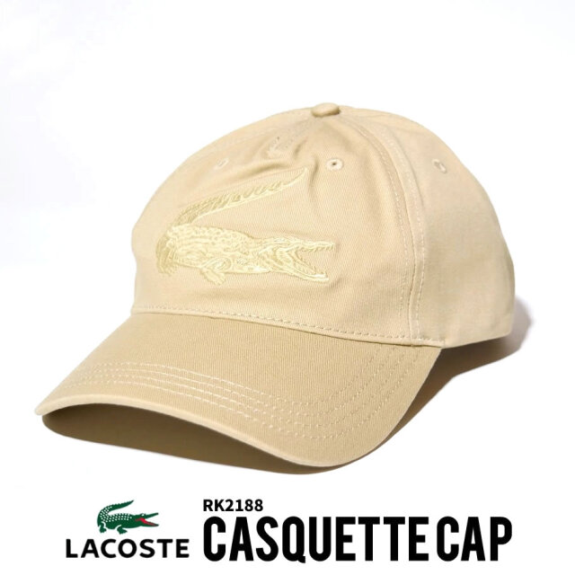 LACOSTE ラコステ キャップ RK2188