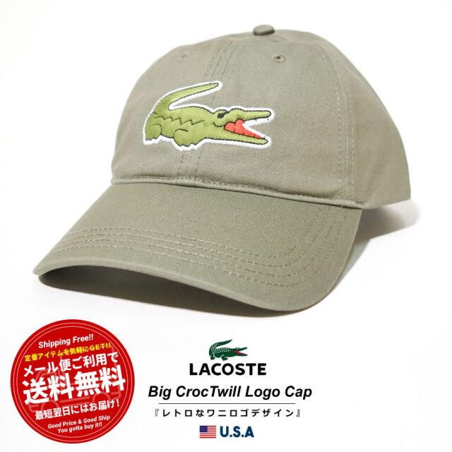 ラコステ LACOSTE キャップ 帽子 メンズ レディース ブランド USAモデル ワニ ビッグロゴ刺繍 RK4711