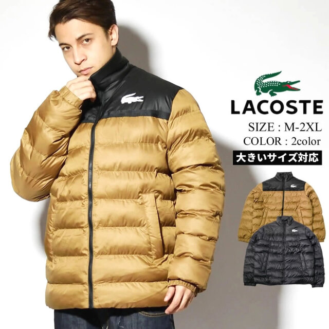 Lacoste SPORT ラコステ スポーツ 中綿ダウンジャケット メンズ アウター 軽量 撥水 USAモデル Two-Tone Water-Resistant Quilted Jacket BH1549
