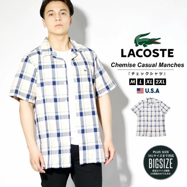 ラコステ LACOSTE チェックシャツ メンズ 半袖 開襟 オープンカラー USAモデル ハワイフィット チェックコットンファブリックシャツ