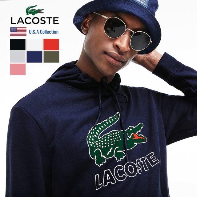 LACOSTE ラコステ パーカー メンズ 大きいサイズ ストリート系 カジュアル ファッション 服 通販 SH6342