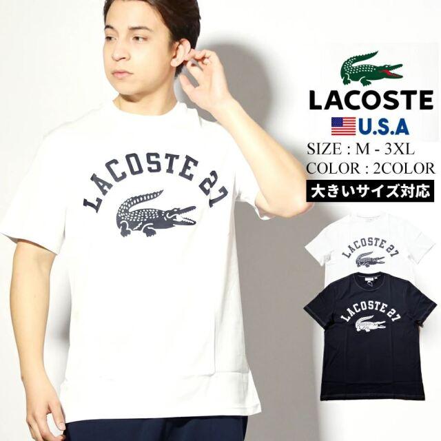 ラコステ LACOSTE Tシャツ メンズ レディース 半袖 大きいサイズ ブランド USAモデル カレッジロゴクルーネックTシャツ TH0061 21SS 春 新作