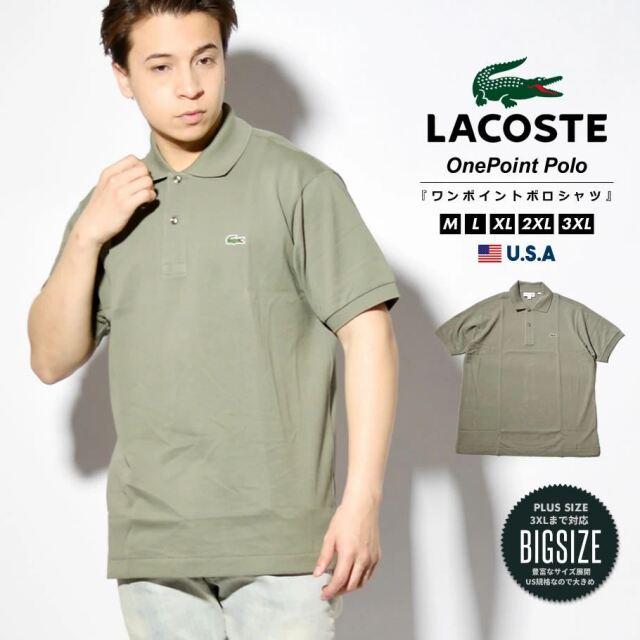 ラコステ LACOSTE ポロシャツ メンズ 半袖 鹿の子 USAモデル L.12.12  ポロシャツ クラシックフィット 21SS 春 新作