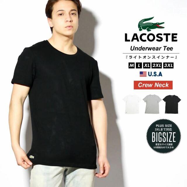 ラコステ LACOSTE Tシャツ メンズ レディース 半袖 クルーネック 薄手 USAモデル プレーンTシャツ スリムフィット TH3321 21SS 春 新作
