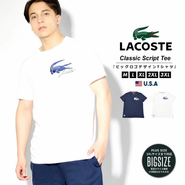 ラコステ LACOSTE 速乾Tシャツ メンズ 半袖 ブランド USAモデル フレンチオープンエディション クロコダイルプリントTシャツ TH9265