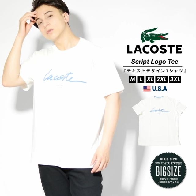 ラコステ LACOSTE Tシャツ メンズ 半袖 ブランド USAモデル クルーネック プリントレタリングコットンTシャツ TH0503
