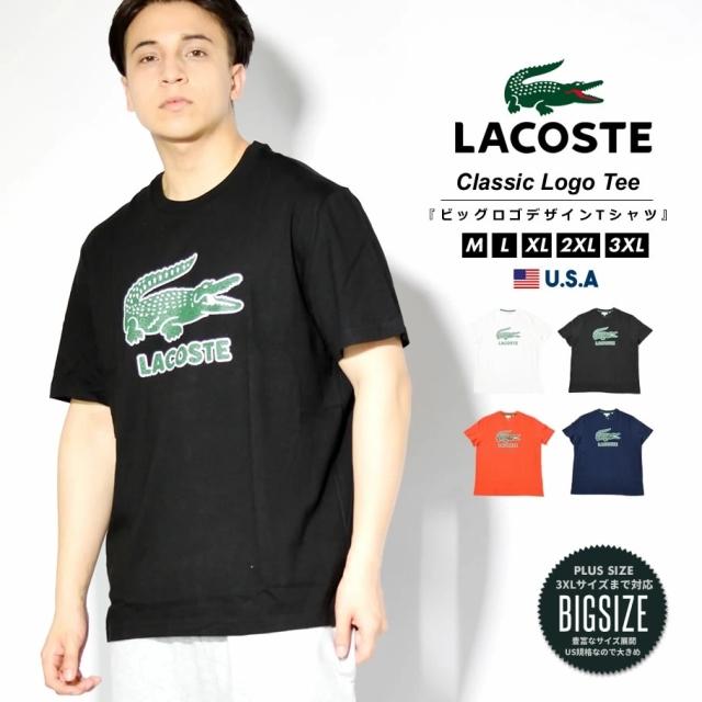 ラコステ LACOSTE Tシャツ メンズ 半袖 ブランド USAモデル クルーネック  クラックドロゴプリント コットンTシャツ TH0063