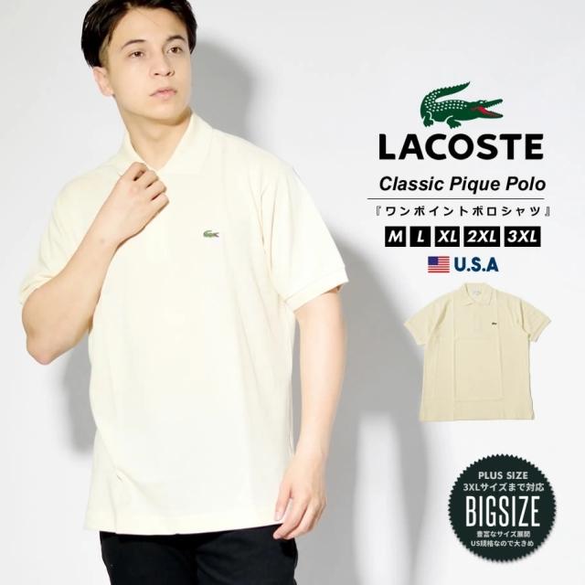 ラコステ LACOSTE ポロシャツ メンズ 半袖 鹿の子 USAモデル L.12.12 ポロシャツ クラシックフィット ベージュ(056)